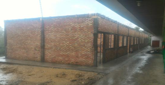 PRIMARY SCHOOL BUILDING CONSTRUCTION AT MINAS